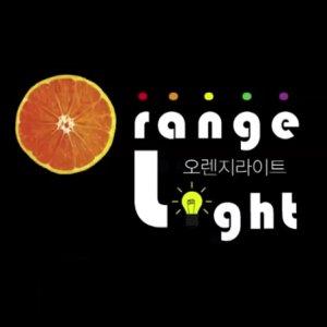 Orange Light (2014) photo