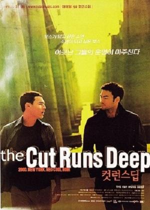 The Cut Runs Deep (2000) poster
