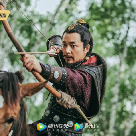 The Legend of Xiao Chuo (2020) photo