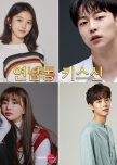 Upcoming Korean dramas in 2019
