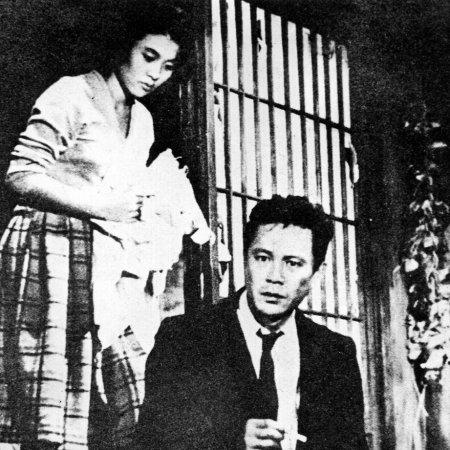Obaltan (1961) photo