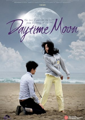 Daytime Moon (2013) poster
