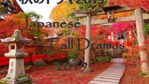 Japanese Fall Doramas 2019
