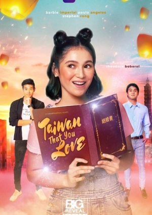 Taiwan That You Love (2019) poster
