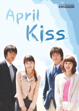 April Kiss
