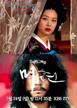 Drama Special Season 2: Linger
