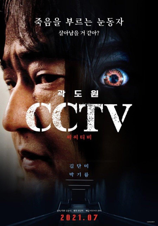 Download Film Korea CCTV Subtitle Indonesia