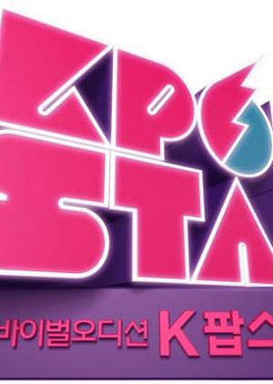 K-pop Star: Season 3