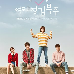 Weightlifting Fairy Kim Bok Joo Episode 2