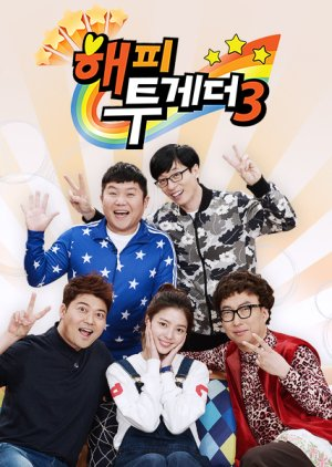 Happy Together: Season 3 (2007) poster