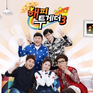 Happy Together: Season 3 Episode 557