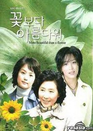 More Beautiful Than a Flower (2004) poster