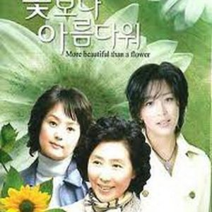 More Beautiful Than a Flower (2004) photo