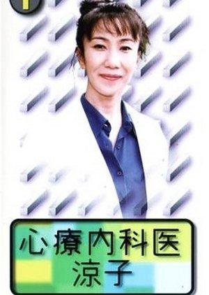 Shinryonaikai Ryoko (1997) poster