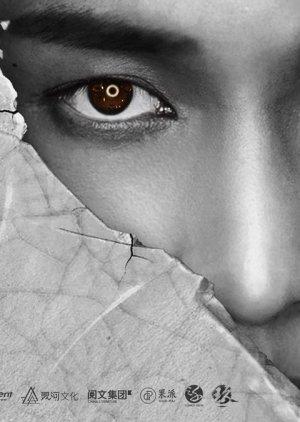 The Golden Eyes