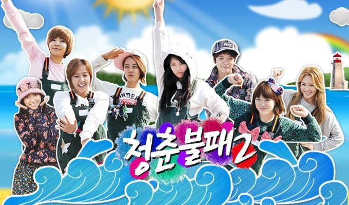 Invincible Youth Season 2