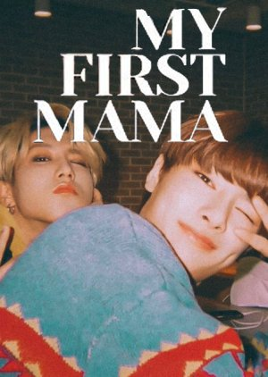 Stray Kids: MY FIRST MAMA