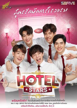 Hotel Stars The Series