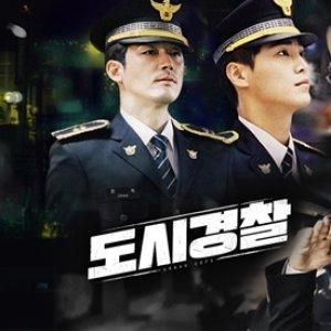 City Police Episode 10