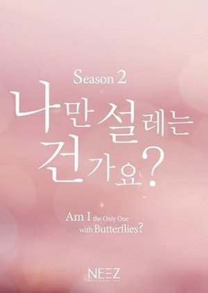 Am I the Only One with Butterflies? Season 2 (2019) poster