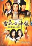 Favorite Chinese Dramas 2003