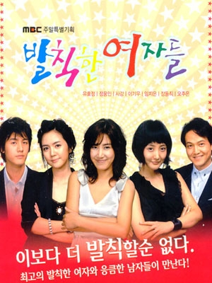 We Are Dating Now 2002  Episodes  MyDramaList