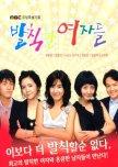 Screenwriter Moon Hee Jung (Can You Hear My Heart ?)