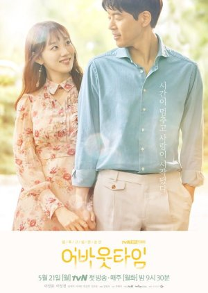 About Time (2018) thumbnail