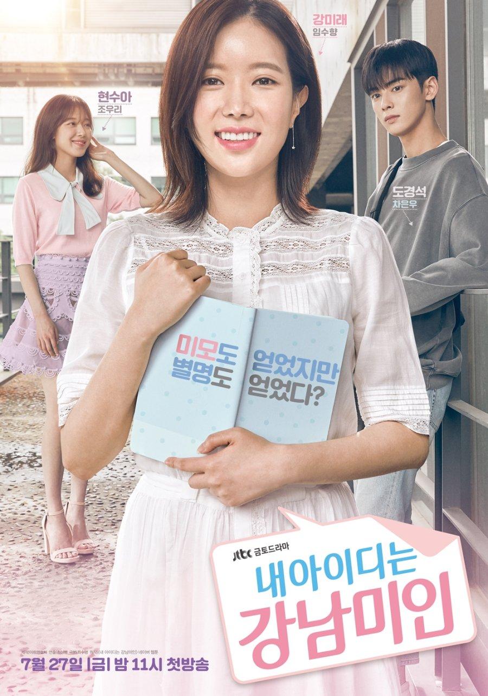 Phim Người Đẹp Gangnam - My Id Is Gangnam Beauty (2018)