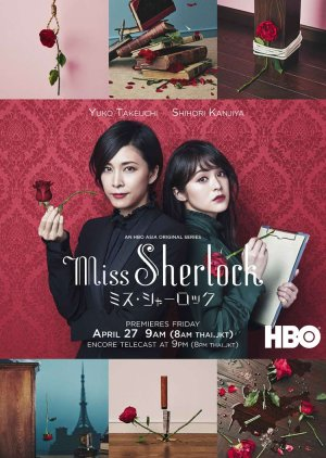 Miss Sherlock Episode 1-8 END Sub Indo thumbnail