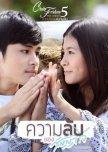 Thai web dramas