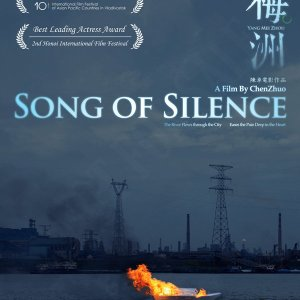Song of Silence (2012) photo