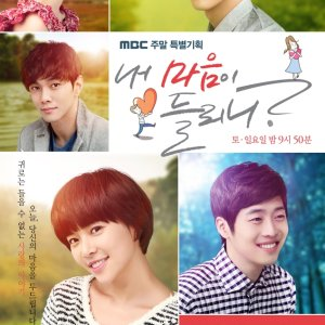 Can You Hear My Heart Episode 30