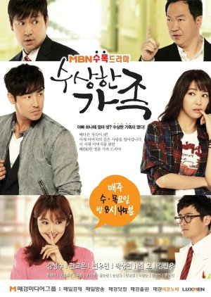 Suspicious Family (2012) poster
