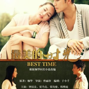Best Time Special (2013) photo
