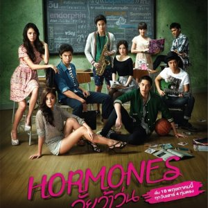 Hormones Special: Series Introduction (2013) photo