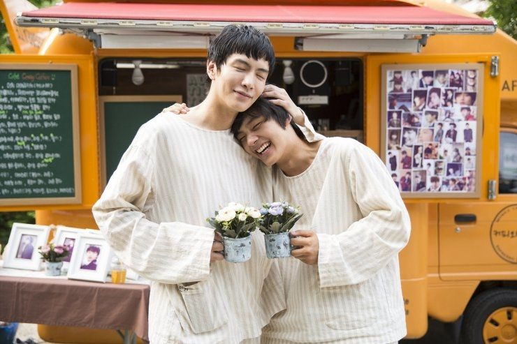 Lee Seung Gi Yoona randki wiadomości randki internetowe intj