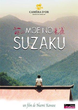 Suzaku (1997) poster
