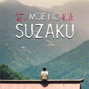 Suzaku (1997) photo