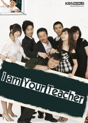 I am Your Teacher