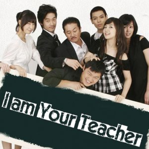I am Your Teacher (2007) photo
