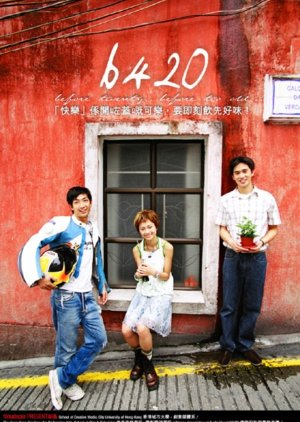 B420 (2005) poster