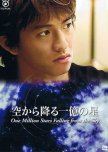 Takuya Kimura Series and Movies I've seen