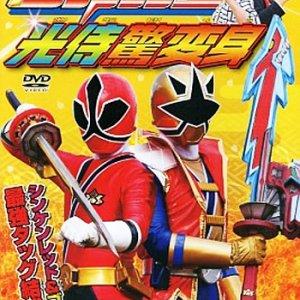 Samurai Sentai Shinkenger: The Light Samurai's Surprise Transformation (2009) photo