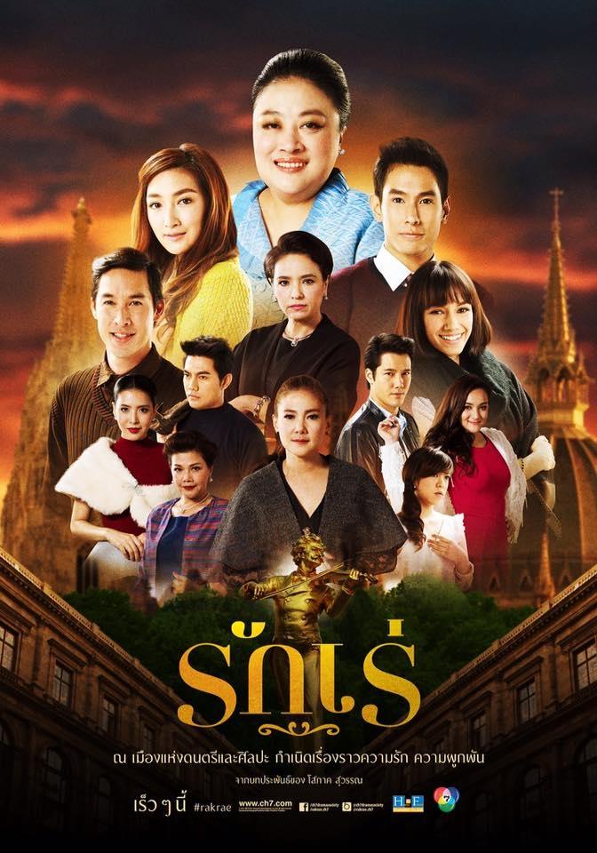 Thai Lakorns Slap Kiss Revenge - by asiandramafan - MyDramaList