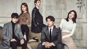 5 Reasons To Watch: Goblin