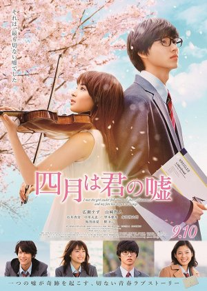 Your Lie in April (2016) Live Action Bluray Sub Indo thumbnail