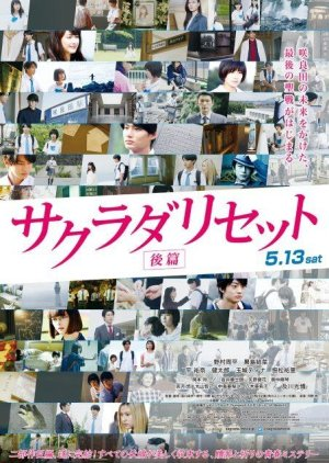 Sakurada Reset: Part 2 (2017) Live Action Sub Indo thumbnail