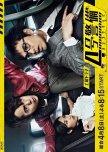 TV - 2010's