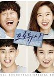 Kim soo hyun's